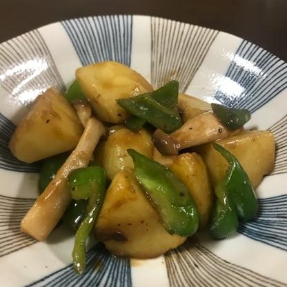 冷蔵庫にあるものであと一品!と思っていた時にこのレシピを見つけました! 簡単に出来て、味つけもすごく美味しいです!他の野菜にも合わせてみたいです!