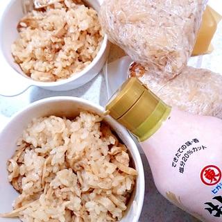 ヒガシマル牡蠣だし醤油で松茸ごはん