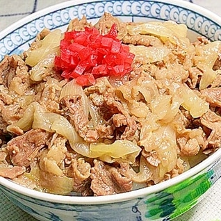 牛丼【吉野家味コピー】