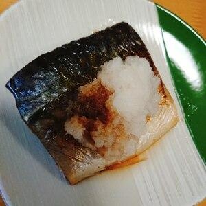 フライパンで鯖の塩麹焼き