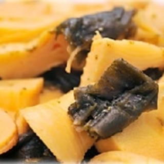 ふるさと富山のおいしい味『竹の子と昆布の味噌煮』