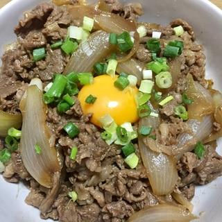 牛丼の作り方(卵黄はお好み)