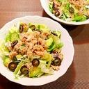 ツナとブラックオリーブのサラダ