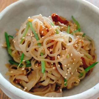 蓮根と白滝のきんぴら☆本日食物繊維摂取日
