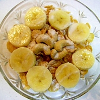 バナナ&カシューナッツ入り☆ コーンフレーク♪
