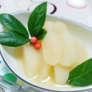 甘くない梨が大変身!蜂蜜でヘルシー梨のコンポート