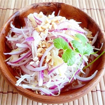 大根のソムタム風サラダ