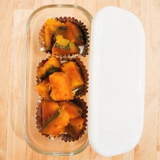 冷凍作り置き★ホクホクかぼちゃの煮物