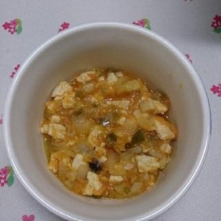 【離乳食後期】野菜たっぷり鶏肉のトマト煮込み