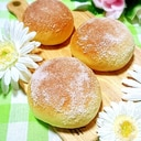 簡単シュガートップパン