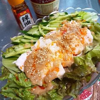 バンバンジー風★蒸し鶏のごまドレッシングサラダ