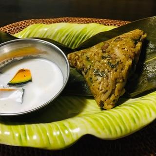 インド風チマキ月桃包み