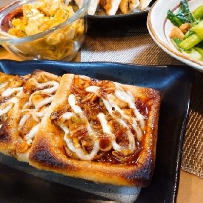 チーズを切らしてたのですが,,,美味しいおつまみが簡単にできました。次はチーズも乗せて作ってみます。