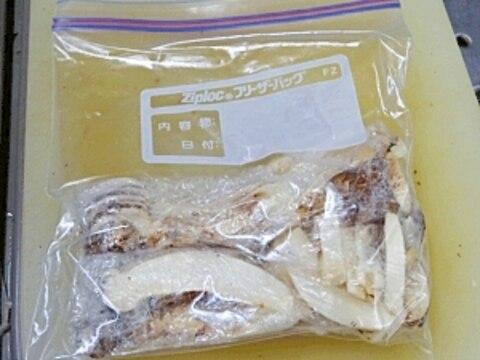 松茸は冷凍して正月用に☆ 「冷凍保存法」
