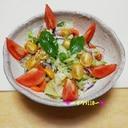 どっさり大盛りカラフルサラダ