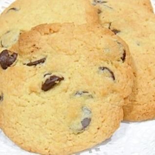 コストコパンケーキミックスでチョコチップクッキー♪