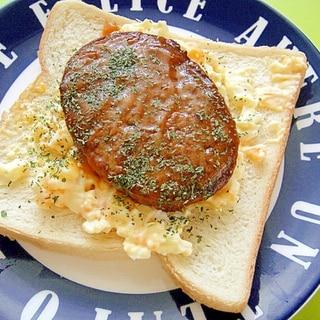 チキンハンバーグとマヨ卵のトースト