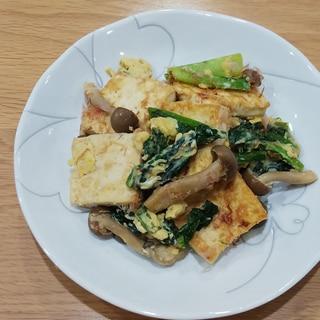 小松菜としめじの豆腐チャンプルー