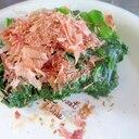 サラダ菜を加熱・サンチェ(チマサンチェ)のお浸し