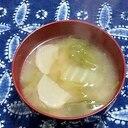 かぶと白菜の味噌汁