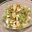 【ブロッコリースプラウト】棒棒鶏風サラダ♡