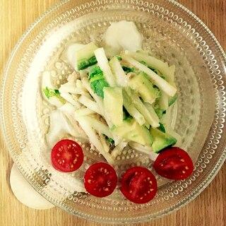 大根とアボカドの味噌マヨポン酢サラダ☆