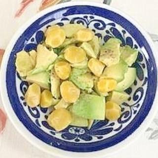 アボガドと銀杏水煮の和え物