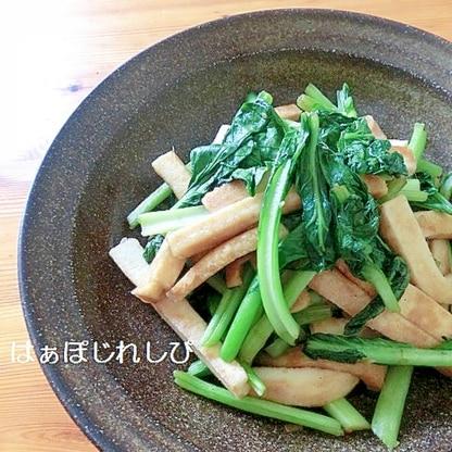 高野豆腐と小松菜のオイスターソース炒め✿