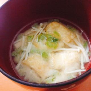 油揚げ☆えのき☆大根の葉のお味噌汁♪