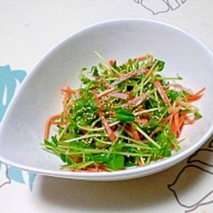 豆苗たっぷりサラダ++