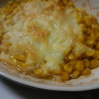 バターコーンチーズ焼き