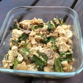 四角豆と豆腐のチャンプルー♪