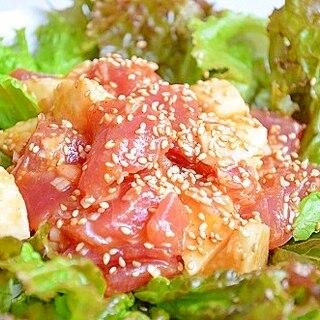 韓国風 マグロのピリ辛サラダ
