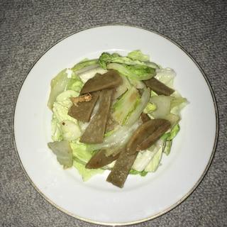 シャキシャキ白菜と黒はんぺんのサラダ