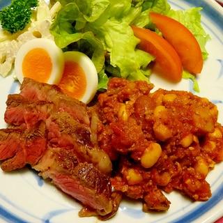 ■五目豆リメイク~和風チリコンカン