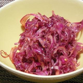 紫キャベツのハニーマスタードとバルサミコの和え物