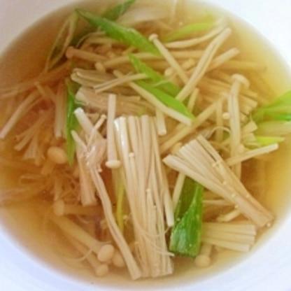 簡単~エノキと長ねぎの塩麹入りスープ