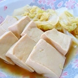 高野豆腐と白菜のくたくた煮