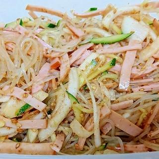 冷たい料理☆さっぱり中華風 春雨サラダ