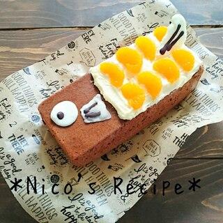 こどもの日用♪鯉のぼりパウンドケーキ