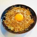 極上のTKGが食べたい時は!削り節がけ卵かけご飯