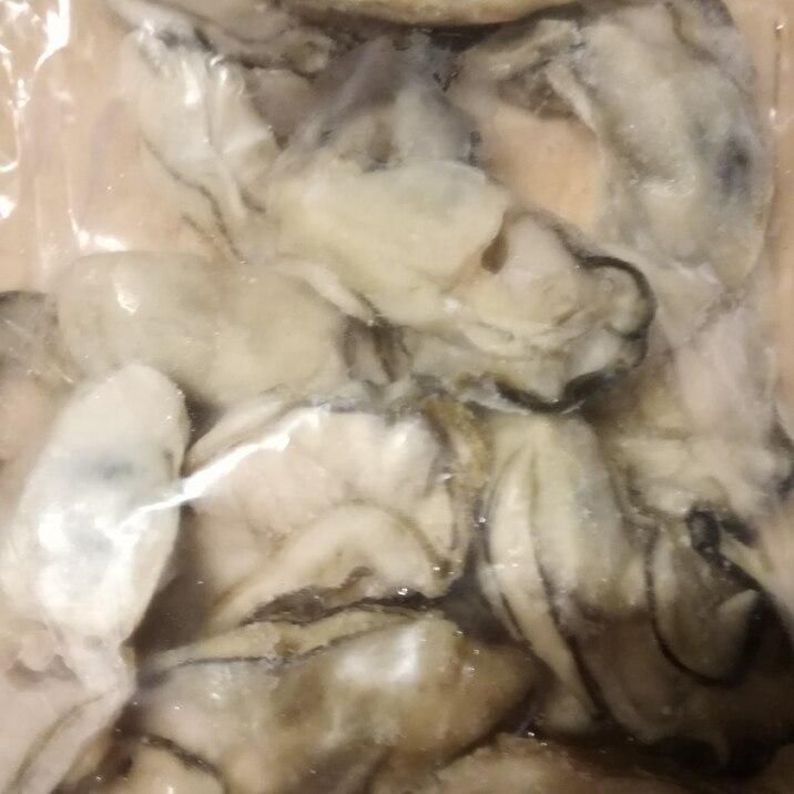 牡蠣の冷凍保存