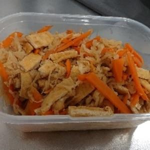 お弁当に☆切り干し大根の煮物