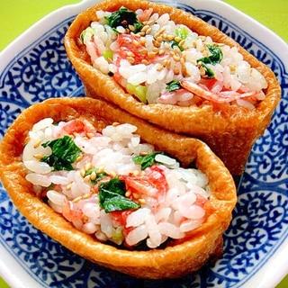 カルシウムたっぷり♫桜海老と小松菜のいなり寿司