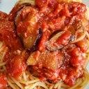茄子とツナのトマトパスタ