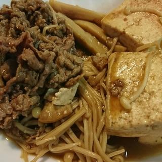 簡単肉豆腐(すき焼きのタレで)