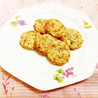 米粉でサクサク♪紅茶風味チーズクッキー