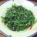 超簡単料理(^^) 香り高い春菊とクルミのサラダ