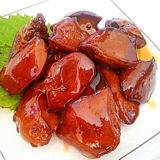 鶏肝の蜂蜜醤油てりてり煮♡