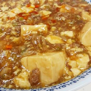 電子レンジde簡単!(^^)子供が大好き麻婆豆腐♪